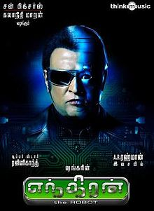 Enthiran - Arrahman