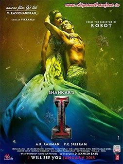ar rahman hits tamil mp3 songs free download starmusiq