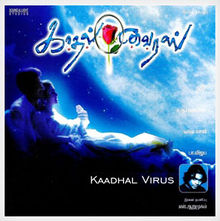 A. R. Rahman hits 2 (65 tamil songs) mp3 songs download tamil.