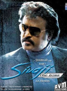 Sivaji: The Boss - Arrahman