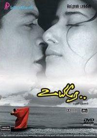 A  R  Rahman Tamil Movies - AR Rahmanian
